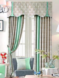 【摩尔登】2017光触媒技术简约时尚窗帘 花型尽显舒适居家的书房客厅窗帘布艺品牌