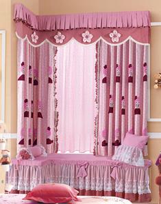 【摩尔登】女生卧室窗帘 少女心的粉嫩窗帘 窗帘布艺定做