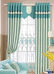 【摩尔登】2017欧式系列简约大气风格穿透式窗帘 卧室客厅窗帘品牌定做