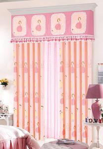 【摩尔登】简洁温馨 浪漫少女粉红卧室窗帘 布艺品牌定做窗帘