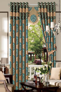 【摩尔登】中式复古元素窗帘布艺 客厅 卧室书房装饰窗帘
