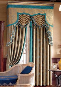 【摩尔登】2017奢华气质温文尔雅的欧式窗帘 卧室客厅窗帘品牌定做