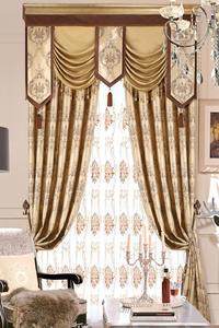 【摩尔登】奢华欧式高贵典雅 卧室客厅窗帘品牌定做加盟