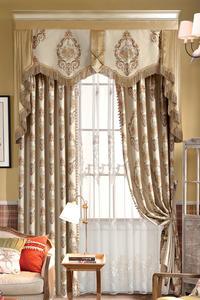 【摩尔登】2017美式光触媒技术遮光提花窗帘 典雅庄重的卧室大厅窗帘布艺
