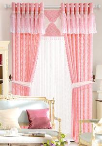 【摩尔登】简洁温馨浪漫粉红镂空卧室窗帘 布艺品牌定做窗帘