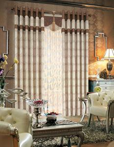 【摩尔登】摩登系列  现代简约时尚提花卧室客厅品牌高端窗帘