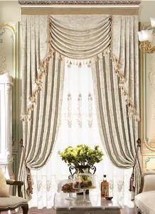 【摩尔登】奢华欧式尊贵奢华气质窗帘 卧室大厅窗帘布艺品牌