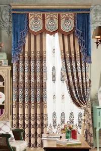 【摩尔登】奢华欧式色织棉提花雪尼尔窗帘  卧室客厅窗帘布艺